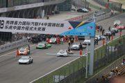 IMG_0329-180x120 ランボルギーニ・スーパートロフェオ・アジア 2018 上海インターナショナル・サーキット Race2 チーム和歌山 HOJUST RACING
