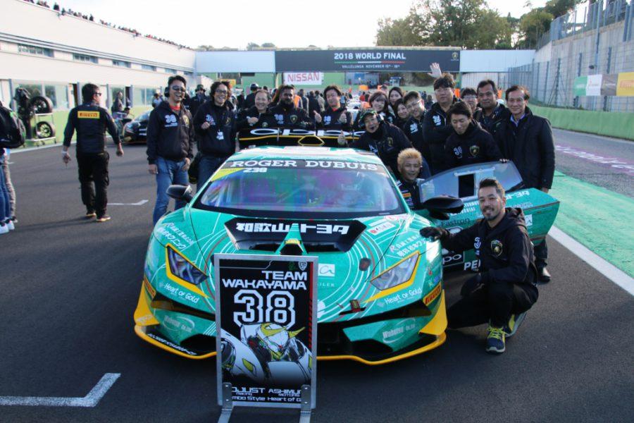 ランボルギーニ・スーパートロフェオ・ワールドファイナル 2018 レース2 チーム和歌山 HOJUST RACING