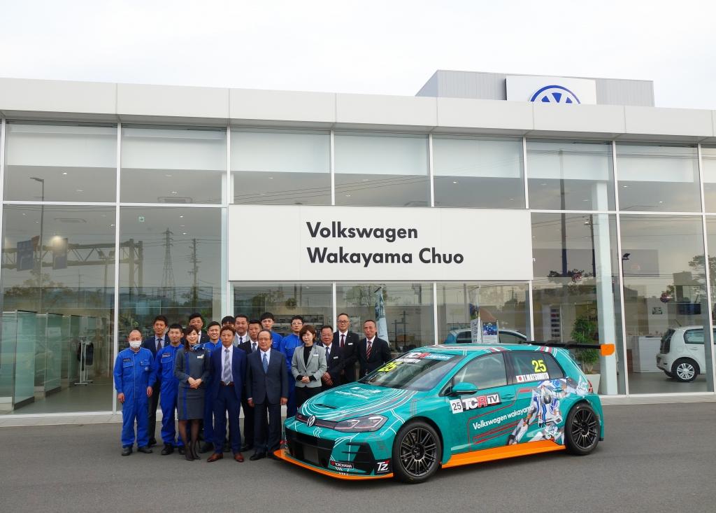 DSC02540 TCR Japan「フォルクスワーゲン和歌山中央RT with TEAM和歌山」をサポートします!