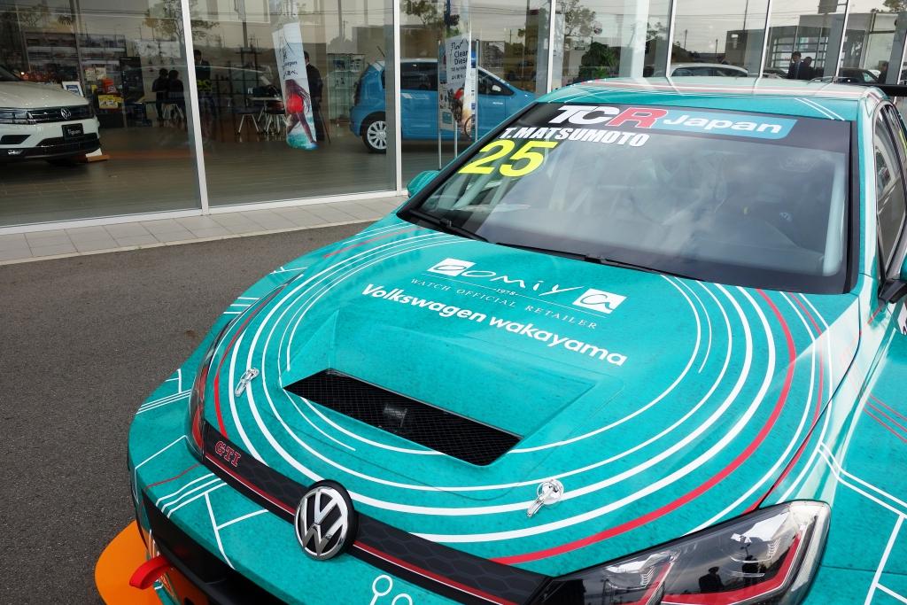 DSC02544 TCR Japan「フォルクスワーゲン和歌山中央RT with TEAM和歌山」をサポートします!
