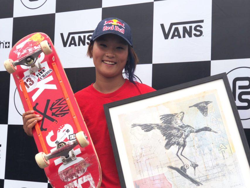 スケートボード・パーク「VANS PARK SERIES China」|四十住さくら選手