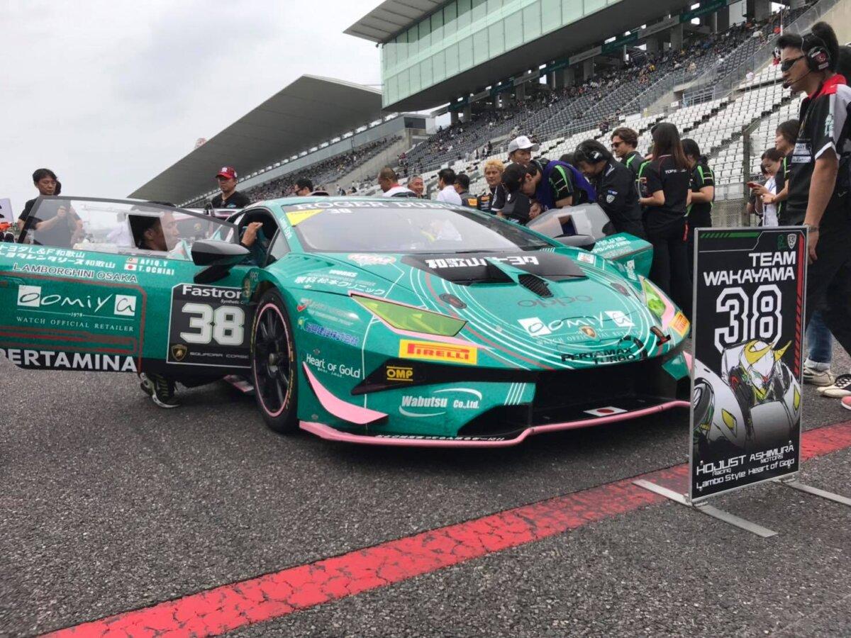 1 ランボルギーニ・スーパートロフェオ・アジア 2019 鈴鹿サーキット Race2|チーム和歌山 HOJUST RACING