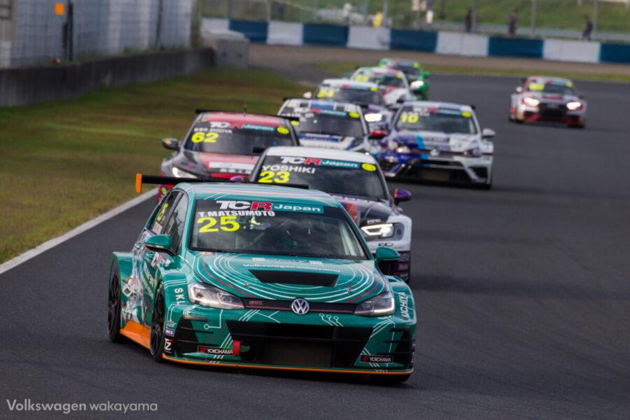 TCR ジャパン 第4戦 サタデーシリーズ|Volkswagen和歌山中央RT with TEAM和歌山