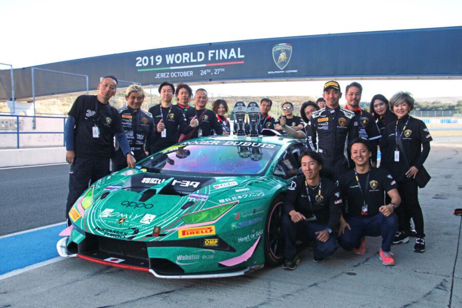 ランボルギーニ・スーパートロフェオ 2019 ワールドファイナル Race2|チーム和歌山 HOJUST RACING