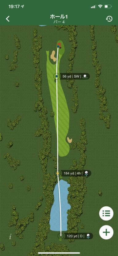 IMG_0470-384x830 ガーミン「アプローチ S62」 時計屋スタッフが実際にゴルフ場で2ラウンド使用してみたのでレビュー|堺カントリークラブ