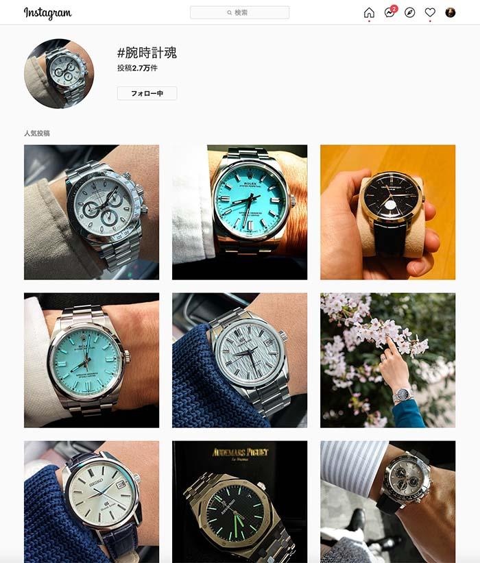 パネライ、ジャガー・ルクルト、タグ・ホイヤー...時計のプロは私物の時計をどう選んでいるの? マルちゃんの「プロの時計、見せてください」〜oomiya 心斎橋店編 - COLUMN |img_cb3886b9730333688b2fde31e17acd81127403